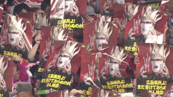20120919_daemon3.jpg