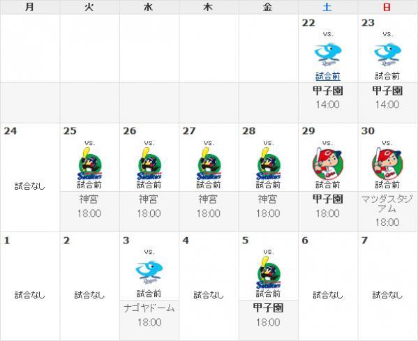 20120921Nittei_T.jpg
