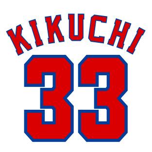 33kikuchi.jpg