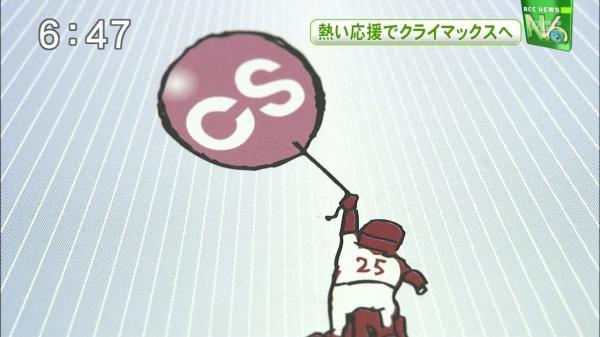 CSToreruCarp2.jpg