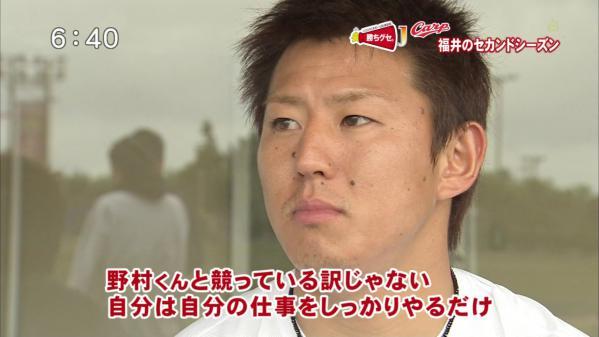 FukuiNomura2.jpg