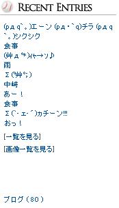 ImamuraBlog20120928.jpg