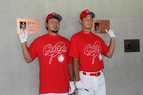 ImamuraKawauchiKinenPlate1.jpg