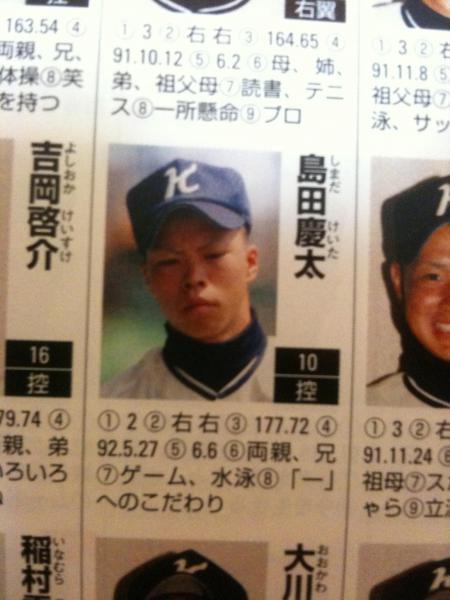 KurasyoShimada.jpg
