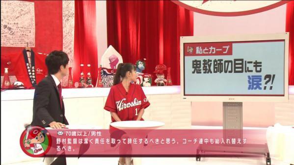 NHK_106059.jpg