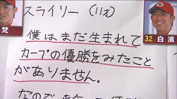 NHK_106061.jpg