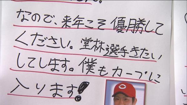 NHK_106062.jpg