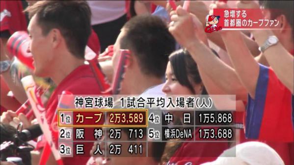NHK_106068.jpg