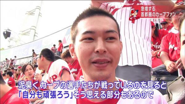 NHK_106069.jpg