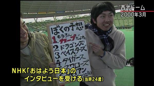 NHK_106076.jpg