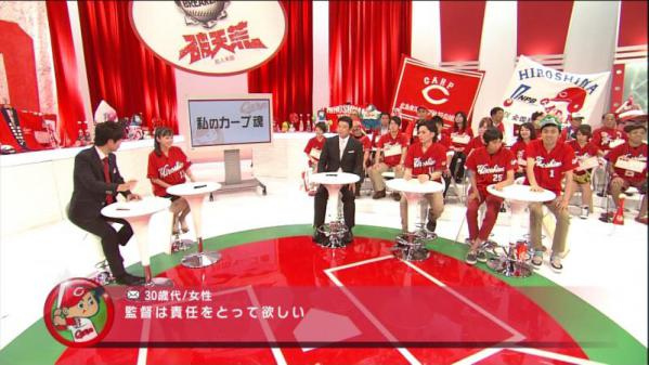 NHK_106083.jpg