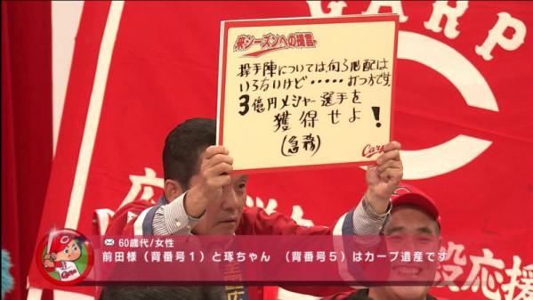NHK_106084.jpg