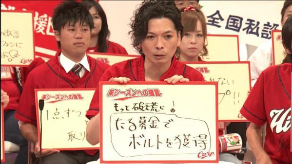 NHK_106087.jpg