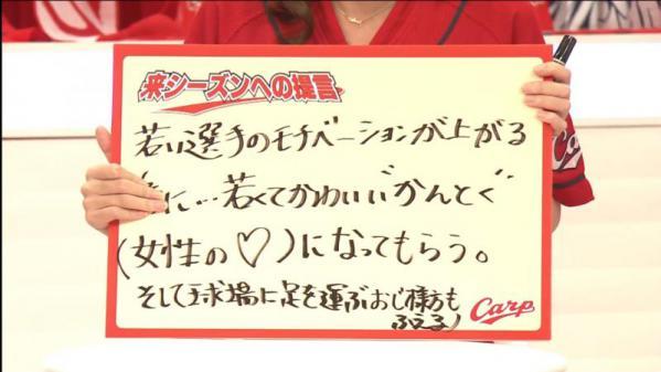 NHK_106088.jpg