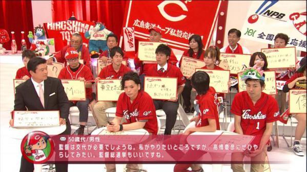 NHK_106092.jpg