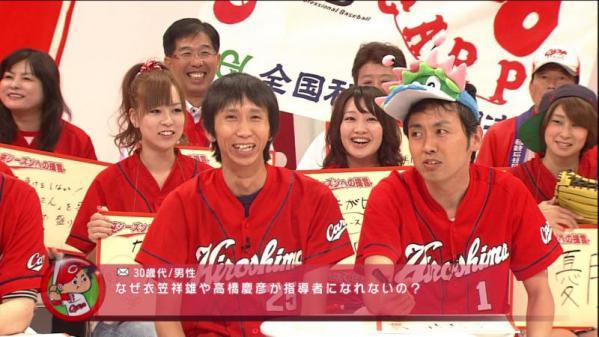 NHK_106094.jpg
