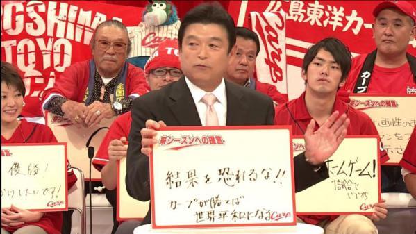 NHK_106097.jpg