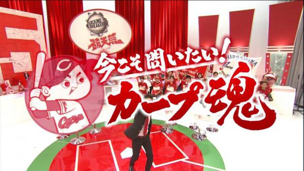NHK_fat1349433229734.jpg
