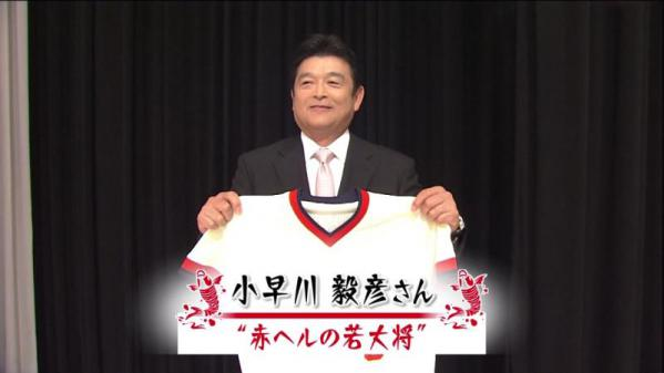 NHK_fat1349433235499.jpg