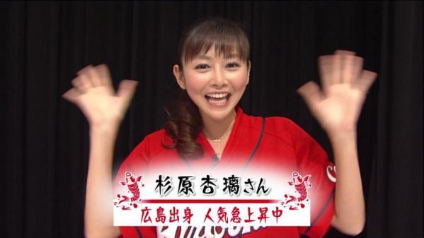 NHK_fat1349433241886.jpg