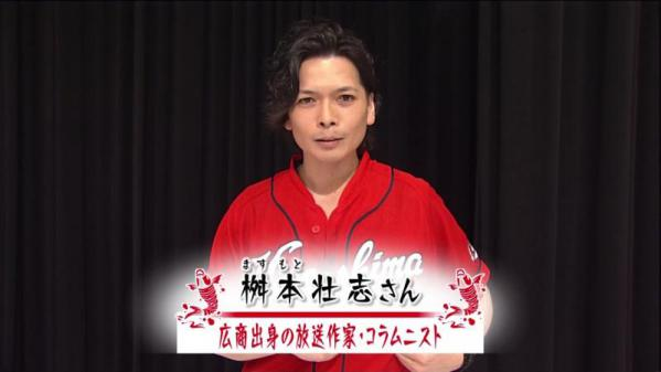NHK_fat1349433274145.jpg