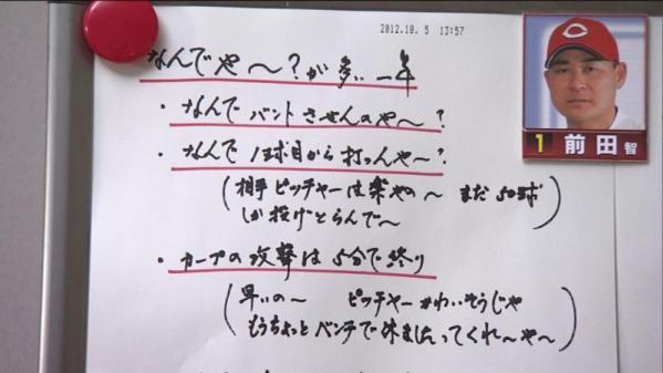 NHK_fat1349433317657.jpg
