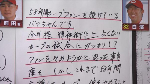 NHK_fat1349433325876.jpg