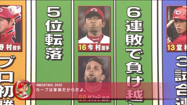 NHK_fat1349433499579.jpg