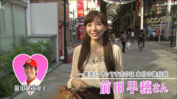 NHK_fat1349433814219.jpg