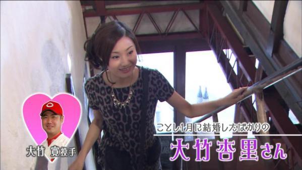 NHK_fat1349433821831.jpg