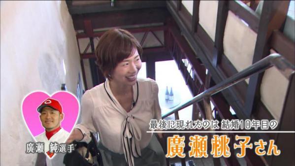 NHK_fat1349433846859.jpg