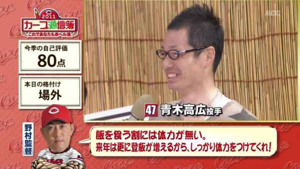 NomukenAdoAoki.jpg