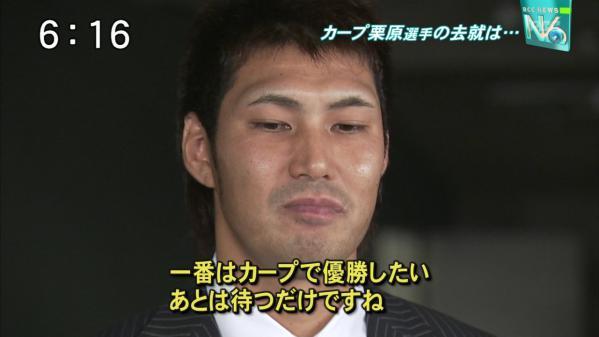OtomeKurihara1