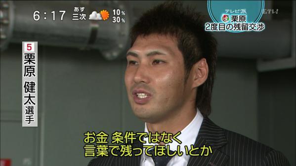 OtomeKurihara2