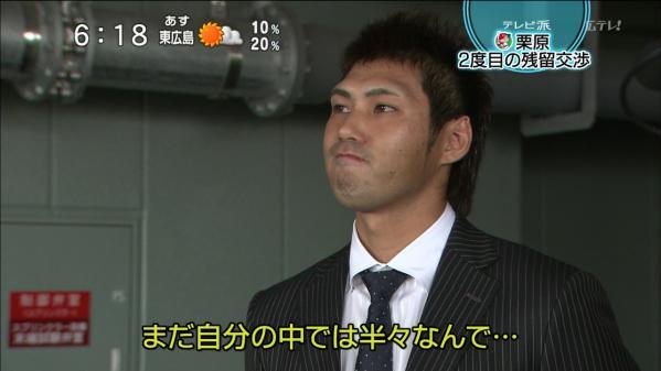 OtomeKurihara3
