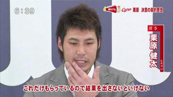 OtomeKurihara6