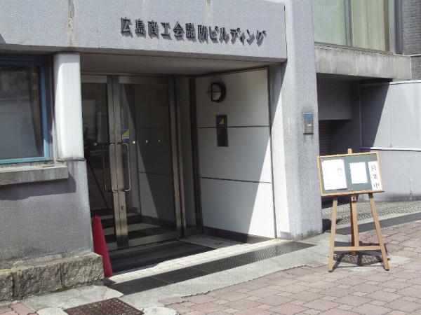 Ryuzo02.jpg