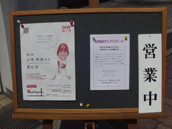 Ryuzo03.jpg