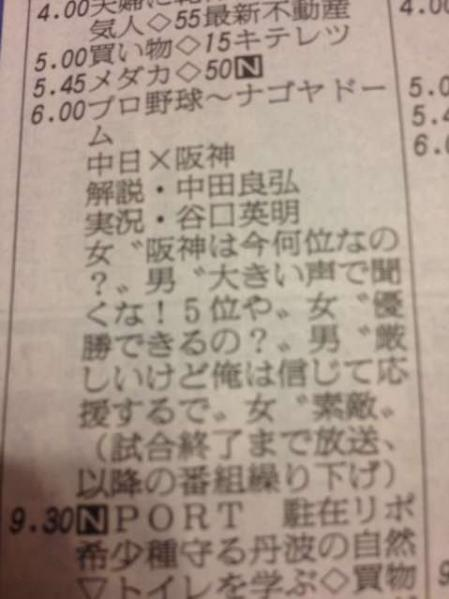 ShinbunTateyomi_21-1.jpg