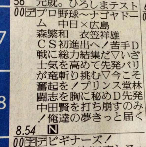 ShinbunTateyomi_4-3.jpg