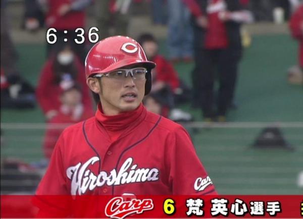 Soyogi02.jpg