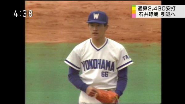TakuroIntai2.jpg