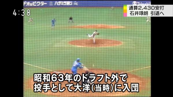 TakuroIntai3.jpg