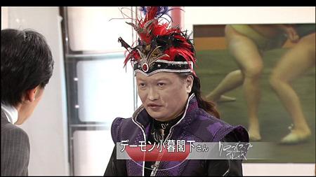 daemonKarinosugata1.jpg