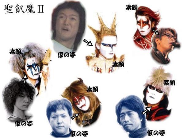 daemonKarinosugata2.jpg