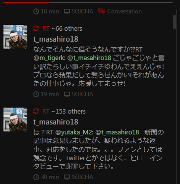 ma-kungekido.jpg
