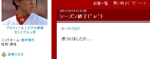 newsoku.jpg