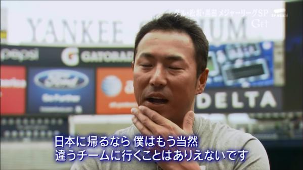 sankuro2.jpg