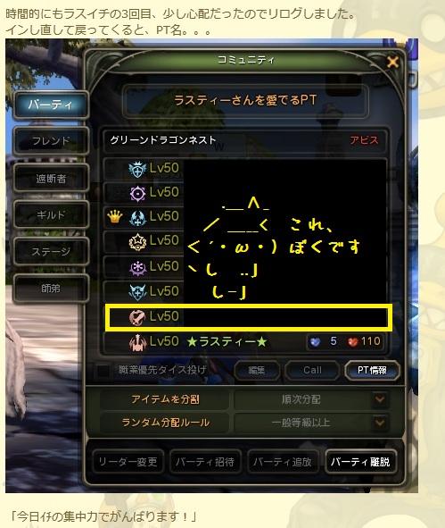 1rasuthi-san.jpg