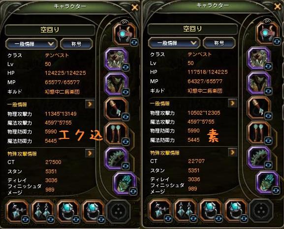 2012042920044423e.jpg